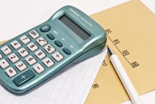 給料計算する退職