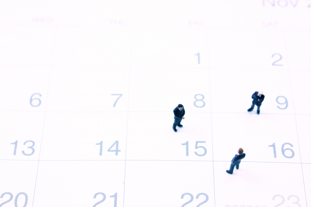 退職するなら何月?後悔しない時期やタイミングとは? | ヤメカタログ