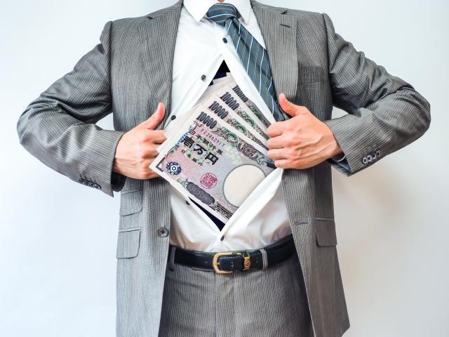 スーツ退職金イメージ
